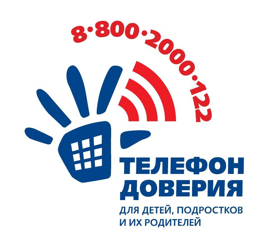 telefon-doverija